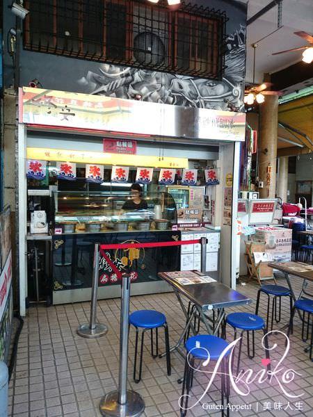 2019 05 03 185302 - 台南永樂市場美食,帶沙拉的永樂燒肉飯,飯後再來個修安扁擔豆花當甜點