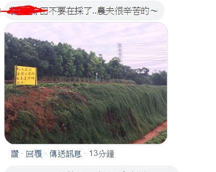 2019 05 05 124327 - 台中綠色瀑布,地主已張貼「私人土地,請勿入園內」,建議不要再前往造成困擾