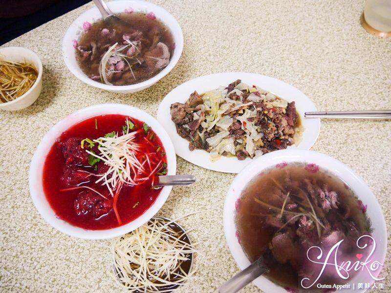 2019 05 06 094449 - 圓環牛肉湯除了賣台南牛肉湯之外,還有整碗紅到不行的特別紅糟牛肉焿