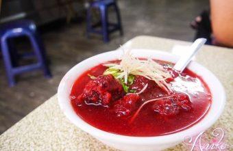 2019 05 06 094452 340x221 - 圓環牛肉湯除了賣台南牛肉湯之外,還有整碗紅到不行的特別紅糟牛肉焿