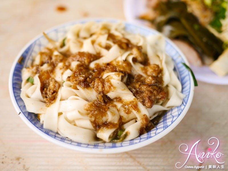 2019 05 06 100941 - 盧家麵食 (里長麵),就是便宜、很便宜、非常便宜的台南平價美食,10元餛飩湯一定要點