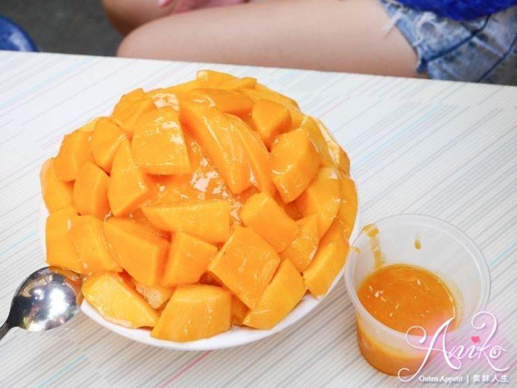 2019 05 06 105224 728x0 - 夏天南部真的沒冰不行,冰鄉是台南冰品店中人氣堪稱第一,份量滿滿的水果冰