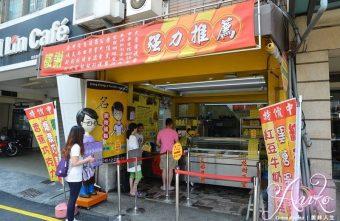 2019 05 06 105253 340x221 - 台南現烤蛋糕的排隊名店,名東現烤蛋糕的南瓜乳酪是大家大推必買口味