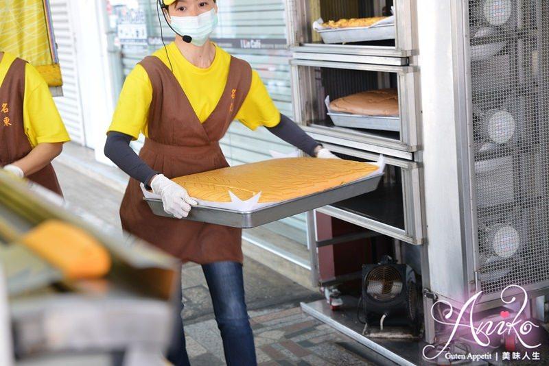 2019 05 06 105302 - 台南現烤蛋糕的排隊名店,名東現烤蛋糕的南瓜乳酪是大家大推必買口味