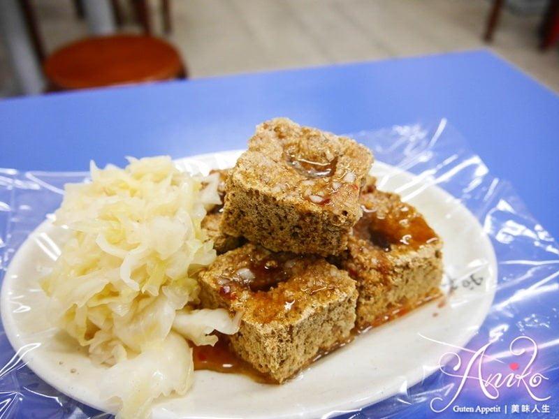2019 05 06 122121 - 神好吃的鴻達臭豆腐外酥內嫩充滿蒜醬香,完全不能錯過的台南小吃