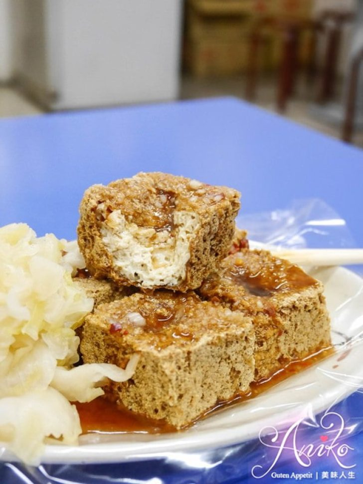2019 05 06 122124 728x0 - 神好吃的鴻達臭豆腐外酥內嫩充滿蒜醬香,完全不能錯過的台南小吃