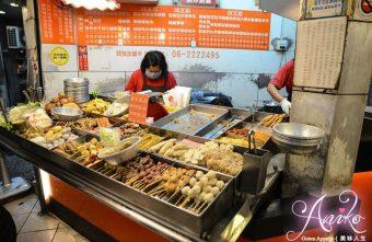 2019 05 07 100744 340x221 - 台南排隊美食,老字號的台南宵夜友愛鹽酥雞,鹽酥雞是必吃招牌