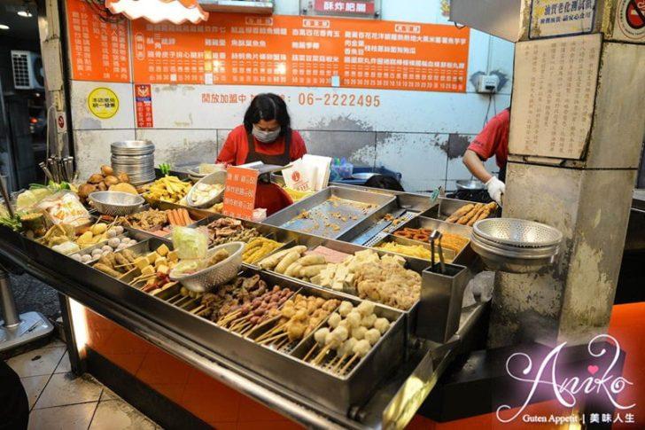 2019 05 07 100744 728x0 - 台南排隊美食,老字號的台南宵夜友愛鹽酥雞,鹽酥雞是必吃招牌