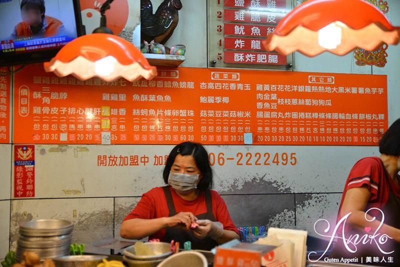 2019 05 07 100753 - 台南排隊美食,老字號的台南宵夜友愛鹽酥雞,鹽酥雞是必吃招牌
