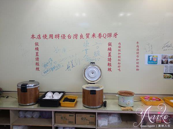 2019 05 07 101129 - 24小時營業的台南牛肉湯,還能肉燥飯、白飯吃到飽飽飽的阿安牛肉湯