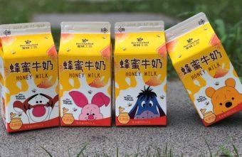 "2019 05 07 134729 340x221 - 7-11獨賣""小熊維尼蜂蜜牛奶"",4款角色包裝超吸睛!全台限量,跑了9間才買齊~"