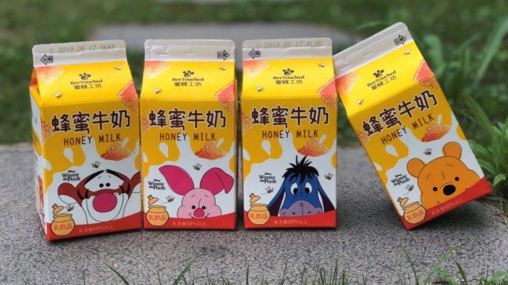 "2019 05 07 134729 728x0 - 7-11獨賣""小熊維尼蜂蜜牛奶"",4款角色包裝超吸睛!全台限量,跑了9間才買齊~"