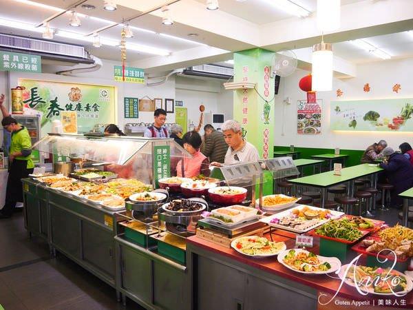 2019 05 08 105251 - 長春健康素食是台南素食者天堂,自助式且菜色多變化,五穀飯內用無限吃到飽