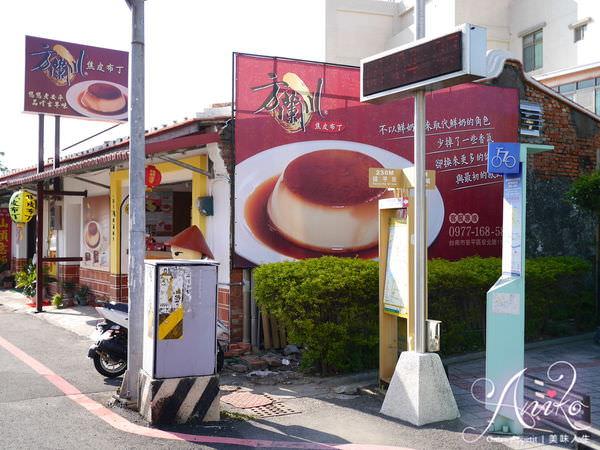 2019 05 08 110729 - 方蘭川焦皮布丁的傳統古早味是台南伴手禮絕佳選擇,口感紮實綿密的布丁擄獲你的心