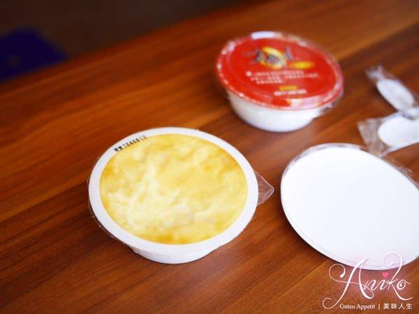 2019 05 08 110739 - 方蘭川焦皮布丁的傳統古早味是台南伴手禮絕佳選擇,口感紮實綿密的布丁擄獲你的心