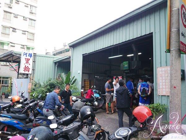 2019 05 08 111241 - 低調不起眼的台南美食,阿輝黑輪就是生意強強滾,無論何時都有排隊的人潮