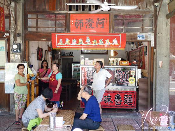 2019 05 08 111719 - 台南赤崁樓美食,用料豐富澎湃的阿浚師魯麵,吃完再來杯義豐冬瓜茶