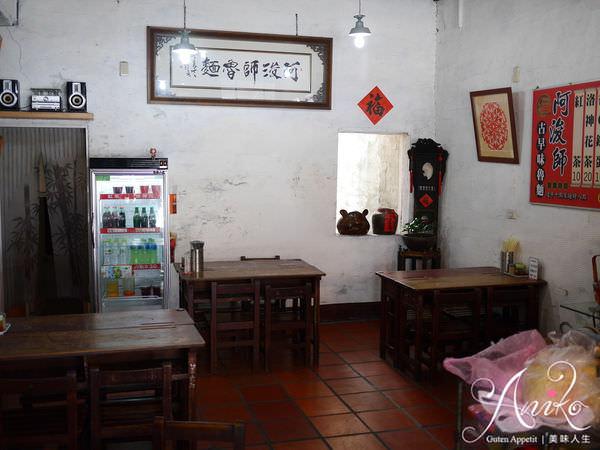 2019 05 08 111726 - 台南赤崁樓美食,用料豐富澎湃的阿浚師魯麵,吃完再來杯義豐冬瓜茶