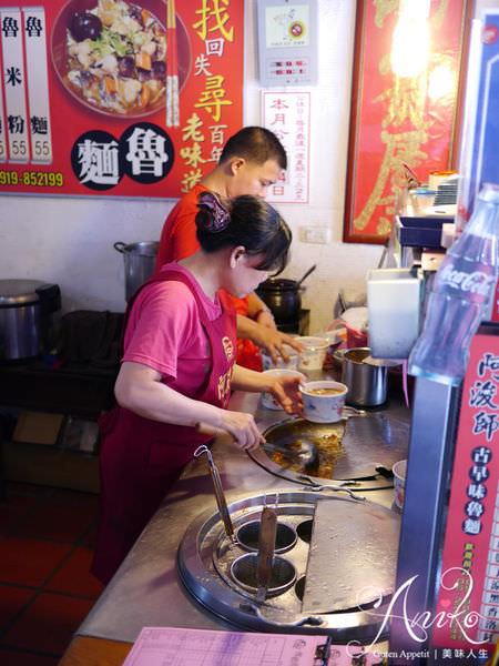 2019 05 08 111728 - 台南赤崁樓美食,用料豐富澎湃的阿浚師魯麵,吃完再來杯義豐冬瓜茶