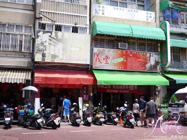 2019 05 08 111743 - 台南赤崁樓美食,用料豐富澎湃的阿浚師魯麵,吃完再來杯義豐冬瓜茶