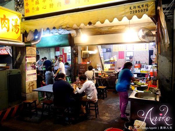 2019 05 08 112137 - 鬍鬚忠牛肉湯雖然不是排隊名店,但卻是品質中上、湯頭令人驚豔的台南牛肉湯店