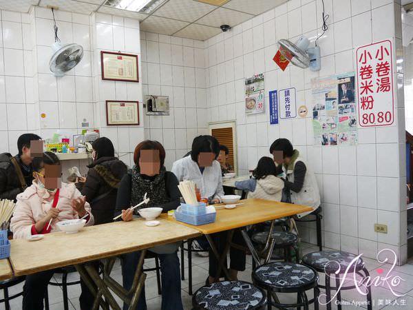 2019 05 09 114525 - 鮮味滿點的葉家小卷米粉,開業超過80年的台南國華街美食,小卷新鮮Q彈