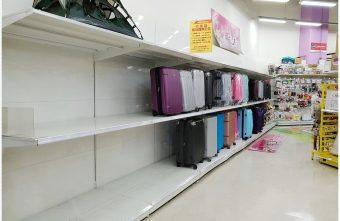 2019 05 09 230757 340x221 - 家樂福即將接手台糖量販店,6/16前全面清倉大拍賣!!