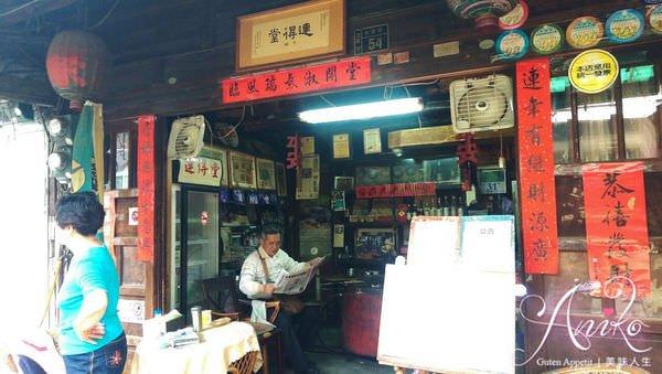 2019 05 10 101206 - 片片煎餅都是純手工,每人每日限量只能買兩包的台南百年老店-連得堂餅家