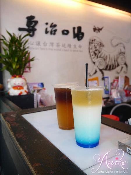 2019 05 10 101208 1 - 專治口渴的台南飲料,研發許多美美漸層特調,人氣的碧海藍天喝了就像在度假