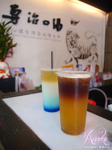 2019 05 10 101209 - 專治口渴的台南飲料,研發許多美美漸層特調,人氣的碧海藍天喝了就像在度假