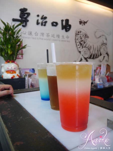 2019 05 10 101211 - 專治口渴的台南飲料,研發許多美美漸層特調,人氣的碧海藍天喝了就像在度假