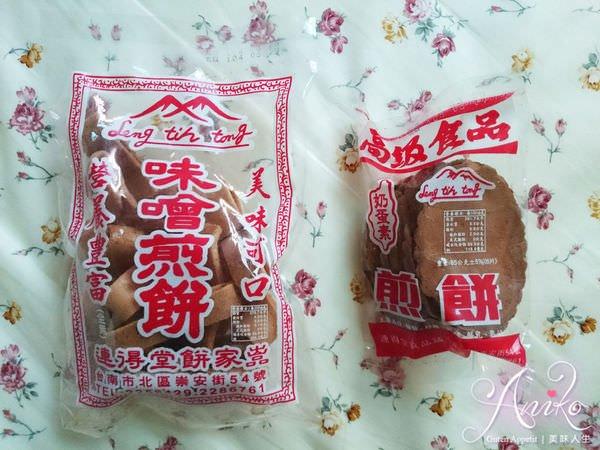 2019 05 10 101227 - 片片煎餅都是純手工,每人每日限量只能買兩包的台南百年老店-連得堂餅家