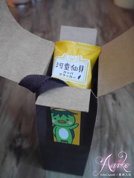 2019 05 10 101228 1 - 台南安平除了蜜餞之外,蝦米工坊有超可愛的河童仙貝,超適合當作台南伴手禮