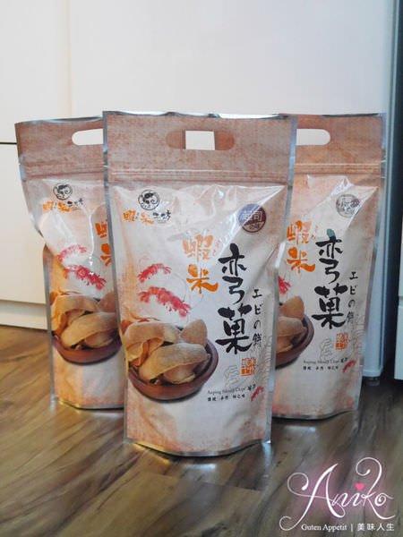 2019 05 10 101232 - 台南安平除了蜜餞之外,蝦米工坊有超可愛的河童仙貝,超適合當作台南伴手禮