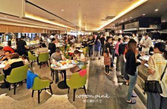 2019 05 10 212028 340x221 - 熱血採訪│漢來海港自助餐廳吃到飽回來囉!一開幕人潮大爆滿,沒先預約會排到哭