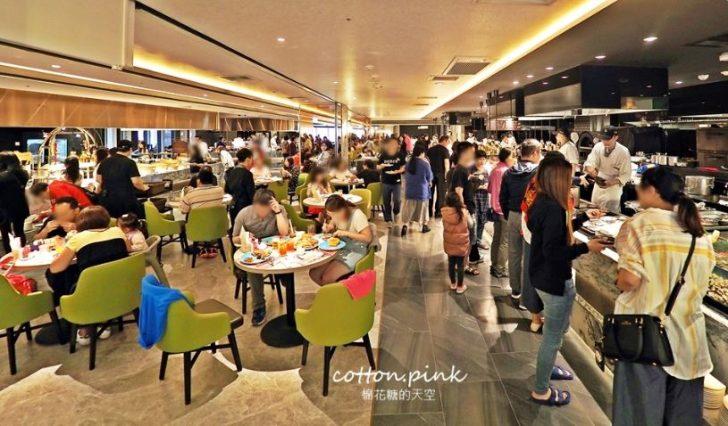 2019 05 10 212028 728x0 - 熱血採訪│漢來海港自助餐廳吃到飽回來囉!一開幕人潮大爆滿,沒先預約會排到哭
