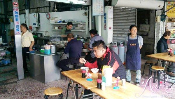 2019 05 13 153949 - 開元路魚皮湯,虱目魚和肉燥飯是必吃名單,沒吃過不算吃過台南早餐