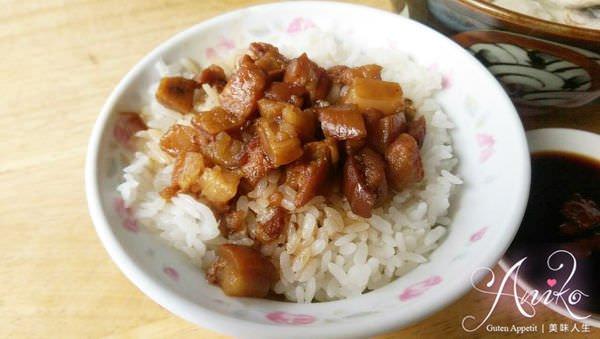 2019 05 13 153958 - 開元路魚皮湯,虱目魚和肉燥飯是必吃名單,沒吃過不算吃過台南早餐