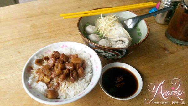 2019 05 13 153959 - 開元路魚皮湯,虱目魚和肉燥飯是必吃名單,沒吃過不算吃過台南早餐