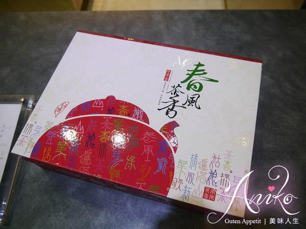 2019 05 13 155406 - 台南手搖飲料鮮自然特極茶飲,主打喝得到現泡回甘的台灣高山茶