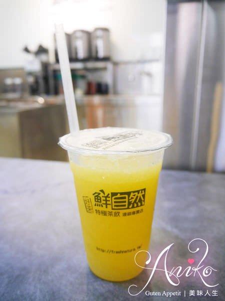 2019 05 13 155429 - 台南手搖飲料鮮自然特極茶飲,主打喝得到現泡回甘的台灣高山茶