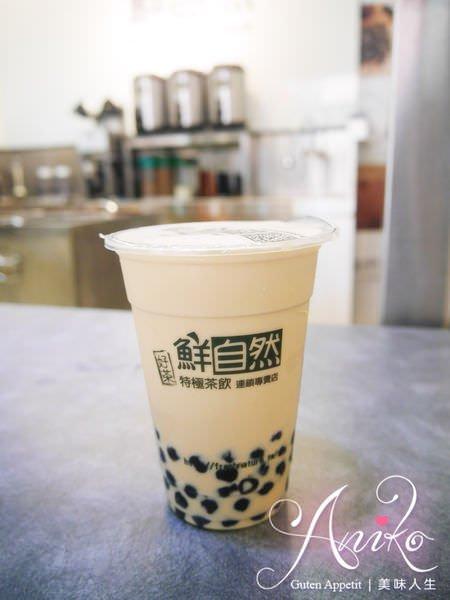 2019 05 13 155431 - 台南手搖飲料鮮自然特極茶飲,主打喝得到現泡回甘的台灣高山茶