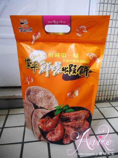 2019 05 13 160632 - 安平小舖首創非油炸蝦餅店,美味健康無負擔的蝦餅,絕對是台南伴手禮首選