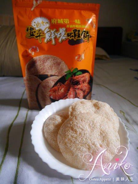 2019 05 13 160634 - 安平小舖首創非油炸蝦餅店,美味健康無負擔的蝦餅,絕對是台南伴手禮首選