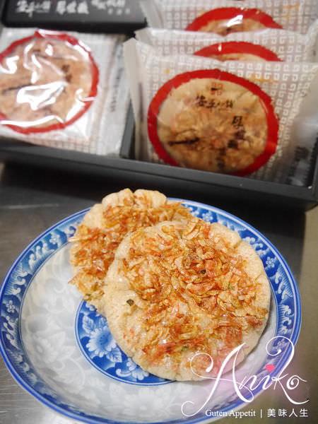 2019 05 13 160649 - 安平小舖首創非油炸蝦餅店,美味健康無負擔的蝦餅,絕對是台南伴手禮首選