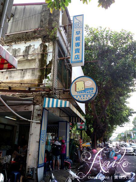 2019 05 13 163327 - 台南健康路早餐,吐司吐司早餐專賣店,滿滿的薯泥起司蛋餅超誘人