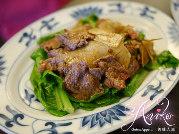 2019 05 14 085428 1 - 當日現宰產地直送的台南羊肉爐,咩灣裡羊肉店賣的都是溫體羊肉