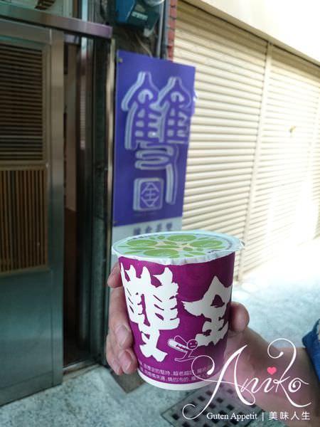 2019 05 14 085428 - 吃台南清蒸肉圓少不了這家武廟肉圓,再繞個路到小巷間的雙全紅茶買杯台南古早味紅茶