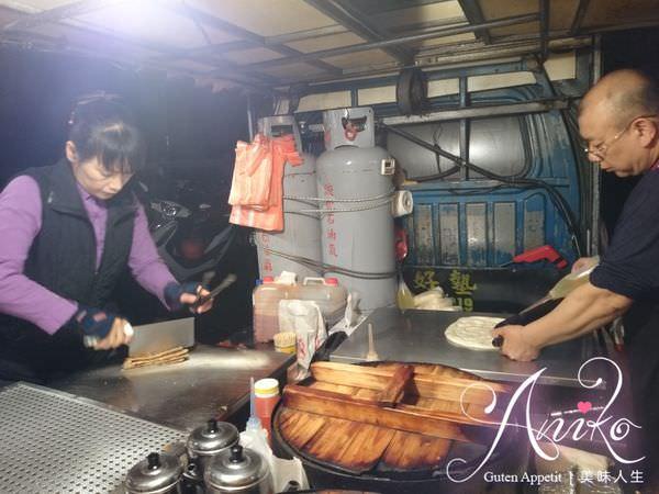 2019 05 14 114812 - 大排長龍的古曼蔥油餅,這台南蔥油餅加上椒鹽超級好吃,一不小心就會吃很多