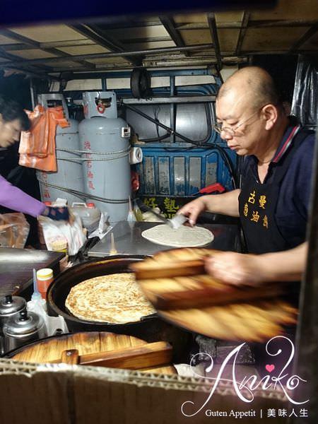 2019 05 14 114814 - 大排長龍的古曼蔥油餅,這台南蔥油餅加上椒鹽超級好吃,一不小心就會吃很多